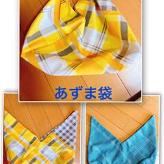 あずま袋/ダイソー/セリア/エコバッグ/簡単 今日はあずま袋作ってみました☝️  黄色…