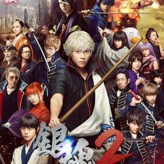 銀魂2/映画/おでかけ 銀魂2観て来た〜😊🎶 面白かった〜(*≧…