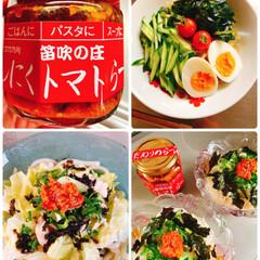 チワワ/空🐶/にんにくトマトらー油🍅/ぶっかけ素麺/冷やしうどん/冷麺/... こんばんわヽ(´▽`)/  毎日暑いです…