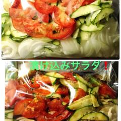 サラダ/おうちごはん 寝る前に明日の夕食の一品に漬け込みサラダ…