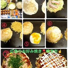おうちごはん/広島のお好み焼きの焼き方 広島のお好み焼きの焼き方です❣️ まずは…