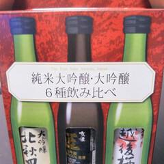 スパークリングワイン/日本酒/フォロー大歓迎/ペット仲間募集/わんこ同好会 一昨日コストコにて購入しました🍶 一緒に…
