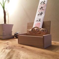 漆/うるし/モダン/モダン神棚/神棚/JAPAN/... 梱包の桐箱を利用して、棚置きモダン神棚と…