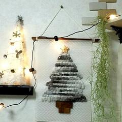 イケア/クリスマスツリー/タペストリー/クリスマス/DIY/100均/... 今年のX'masは壁面アート風に 場所を…(1枚目)