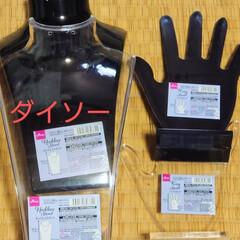 ダイソー/100均/DAISO/ダイソー商品/買ってよかった/文房具/... 先週末から日曜日にかけての、【収穫】( …(3枚目)