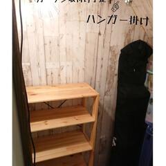 リメイクシート/築30年/中古住宅/DIY/100均/セリア/... 購入時は扉が付いてたが外した 壁は100…