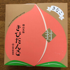 きびだんご/和菓子 🍑と きびだんご に惹かれ、買ってみまし…