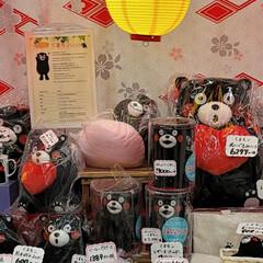 熊本フェア/くまモン 🌴🌺⛱🌼🐠🌴💓  沖縄フェアから熊本フェ…(2枚目)