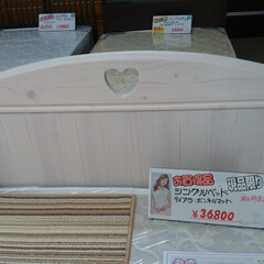 ひらた家具店/平田家具店/家具/ベッド/ベット/家具選び/... これはベッドの頭の部分の写真。  ベッド…