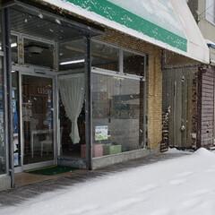 標茶/雪かき/雪/冬/ひらた家具店 今朝のひらた家具店の正面玄関。 昨夜から…(1枚目)