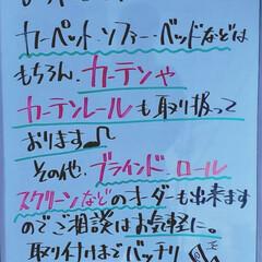 インテリア/A型看板/標茶/ホワイトボード/平田家具店/ひらた家具店 おはようございます! 本日のホワイトボー…