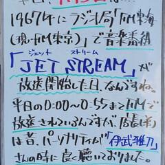 今日は何の日/ラジオ/A型看板/ホワイトボード/平田家具店/ひらた家具店 おはようございます! 本日のホワイトボー…