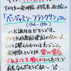 誕生日/今日は何の日/A型看板/ホワイトボード/平田家具店/ひらた家具店 明けましておめでとうございます! 本日の…(1枚目)