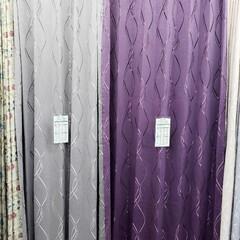 ベルベット/起毛/生地/カーテン/インテリア/平田家具店/... こちら、先日入荷したカーテンの新柄。  …