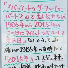 映画/今日は何の日/A型看板/ホワイトボード/平田家具店/ひらた家具店 おはようございます! 本日のホワイトボー…(1枚目)