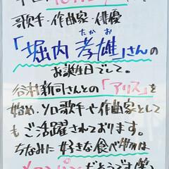 誕生日/今日は何の日/A型看板/ホワイトボード/平田家具店/ひらた家具店 おはようございます! 本日のホワイトボー…(1枚目)