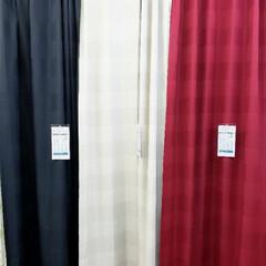 色/カーテン/インテリア/平田家具店/ひらた家具店 こちら、先日入荷したカーテンの新柄。 左…