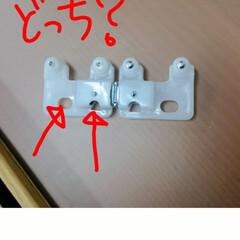 ひらた家具店/インテリア/カーテン/カーテンレール/ランナー/マグネットランナー カーテンを閉めた時に、真ん中で磁石でピタ…