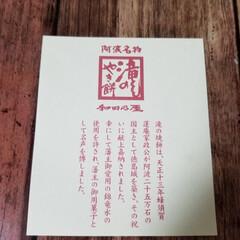 おでん/滝の焼餅/和田乃屋/わたしのごはん/おうちごはんクラブ/グルメ/... 今日の晩ごはん😋🎶 おでんです😋わが家の…(5枚目)