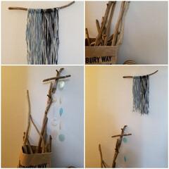 デニムヤーン/ハギレ/流木/ダイソー/インテリア/ハンドメイド 玄関の横の壁にデニムと流木を合わせてみま…