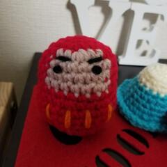 だるまさん/お正月/ハンドメイド/編み物 kazumiちゃん💕これだょ🎶 だるまさ…