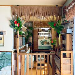 ハワイ/リゾート風/南国風/DIY/雑貨/100均/... 南国風に憧れて、危ない物や ストーブやワ…