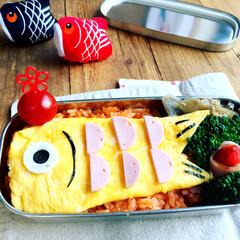 簡単弁当/鯉のぼり/こどもの日/お弁当/おうちごはん/フード/... 簡単🎏鯉のぼり弁当
