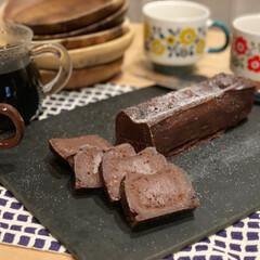 スィーツ/チョコレートテリーヌ/チョコレートケーキ/暮らし 高校生男子 自粛生活満喫
