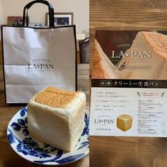 LA PAN/食パン お客様からの頂き物です😊 最近、食パン🍞…
