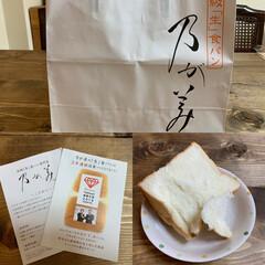 朝ごパン/食パン/乃が美/グルメ/フード 旦那様の親戚がお店に来てくれて お土産に…