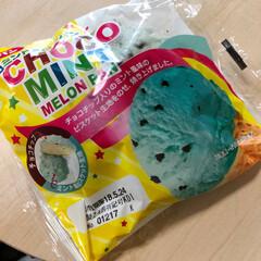 パン/チョコミント/おうちごはん/フード スーパーで見つけた! チョコミントパン🥐…