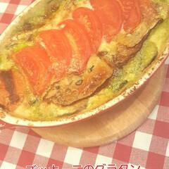 ズッキーニ/グラタン/モッツァレラ/ブルーチーズ お料理教室で習ったズッキーニのグラタン。…