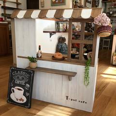 おもちゃ/おままごとキッチン/DIY/雑貨/インテリア/家具 ♔︎カフェ風おままごとキッチン♔︎ 作り…