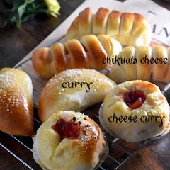 手作りパン/朝ごはん/おうちぱん/竹輪チーズパン/チーズカレーパン/焼きカレーパン 今朝の朝ごはんは焼きカレーパン^ ^ そ…
