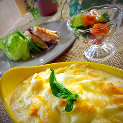 食べすぎ/手羽中塩焼き/シチューグラタン/フォロー大歓迎 皆様こんにちは^ ^  今日のお昼ご飯で…