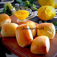 おうちパン/おやつ/手作りパン/レモンカード/ディナーロール/暮らし おはようございます😊 今朝は蒸し蒸しなグ…