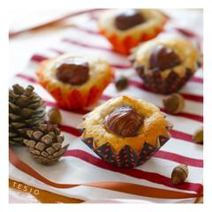 栗/渋皮煮/カップケーキ/マフィン/秋の味覚/おうちおやつ/... 自家製「栗の渋皮煮」を使い、カップケーキ…