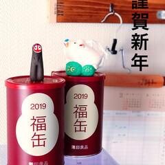 福缶/明けましておめでとうございます/雑貨/インテリア/無印良品/あけおめ 2019年 明けましておめでとうございま…