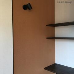 インテリア/壁紙/掲示板用/コルクシート/リリカラ㈱/インテリアコーディネート 新築家づくりリフォームでインテリアの壁に…