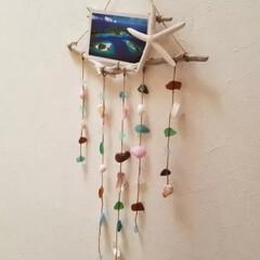 流木インテリア/オーナメント/貝殻/シーグラス/流木/ハンドメイド シーグラスと流木のコラボ♪ 窓辺に飾った…(1枚目)
