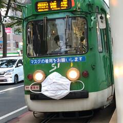 マスク着用/札幌 札幌の娘から届いた写真です。 電車もマス…