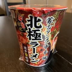 激辛/ラーメン ずっと食べたかった北極ラーメン♡ 一年ぶ…(1枚目)