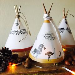 クリスマス/ランプシェード/割り箸/ティピーテント クリスマスにもぴったりなティピーテント風…
