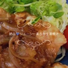 ももたくママ/生姜焼き/クリップブログ/レシピ/イケア/キッチン/... クリップブログUPしました(-^艸^-)…