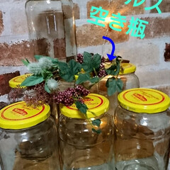 ランタン🔆/空き瓶/ピクルス/フリマ/DIY/雑貨/... おはようございます🤗 北海道🎵冷たい☔の…