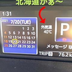 会社にはクーラーありませーん/熱中症に気をつけて/まじですか/北海道暑すぎ 昼休み、車でクリーニングに行くと💦💦💦💦…(1枚目)