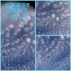 台風大丈夫かな?/北海道/空 おはようございます❗ 台風前の静けさ・・…