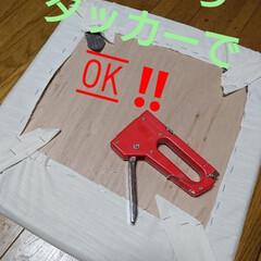 椅子様/捨てる前にリノベーション/DIY/わたしの作業部屋 こんばんは🐱 友カフェ☕椅子様修理リノベ…(6枚目)
