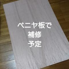 椅子よみがえれ/リサイクル/DIY 同級生のカフェ☕ 椅子「なおしてー」と・…(4枚目)