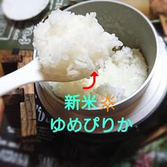 新米✴️/羽釜ご飯🎵/ご飯 私はごはん派⤴️⤴️⤴️ 新米✴️の季節…(2枚目)